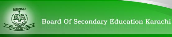 Karachi Board Matric Result 2017 BSEK SSC General, Science Group Online
