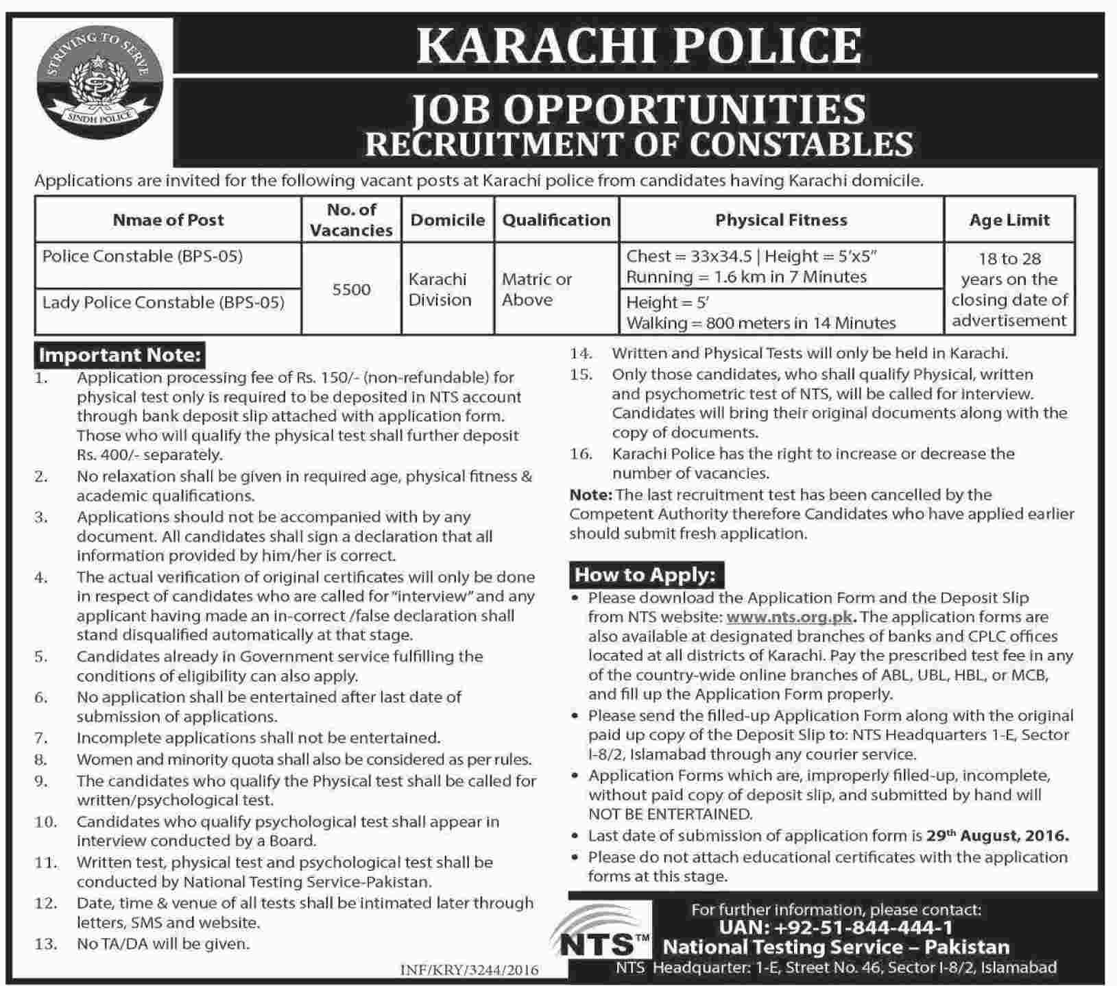 Karachi Police Constable Jobs NTS Written Test Sample Paper, MCQs ...