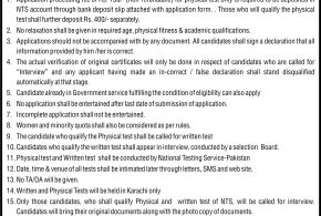 Karachi Police Lady Constable Jobs 2017 NTS Application Form Download