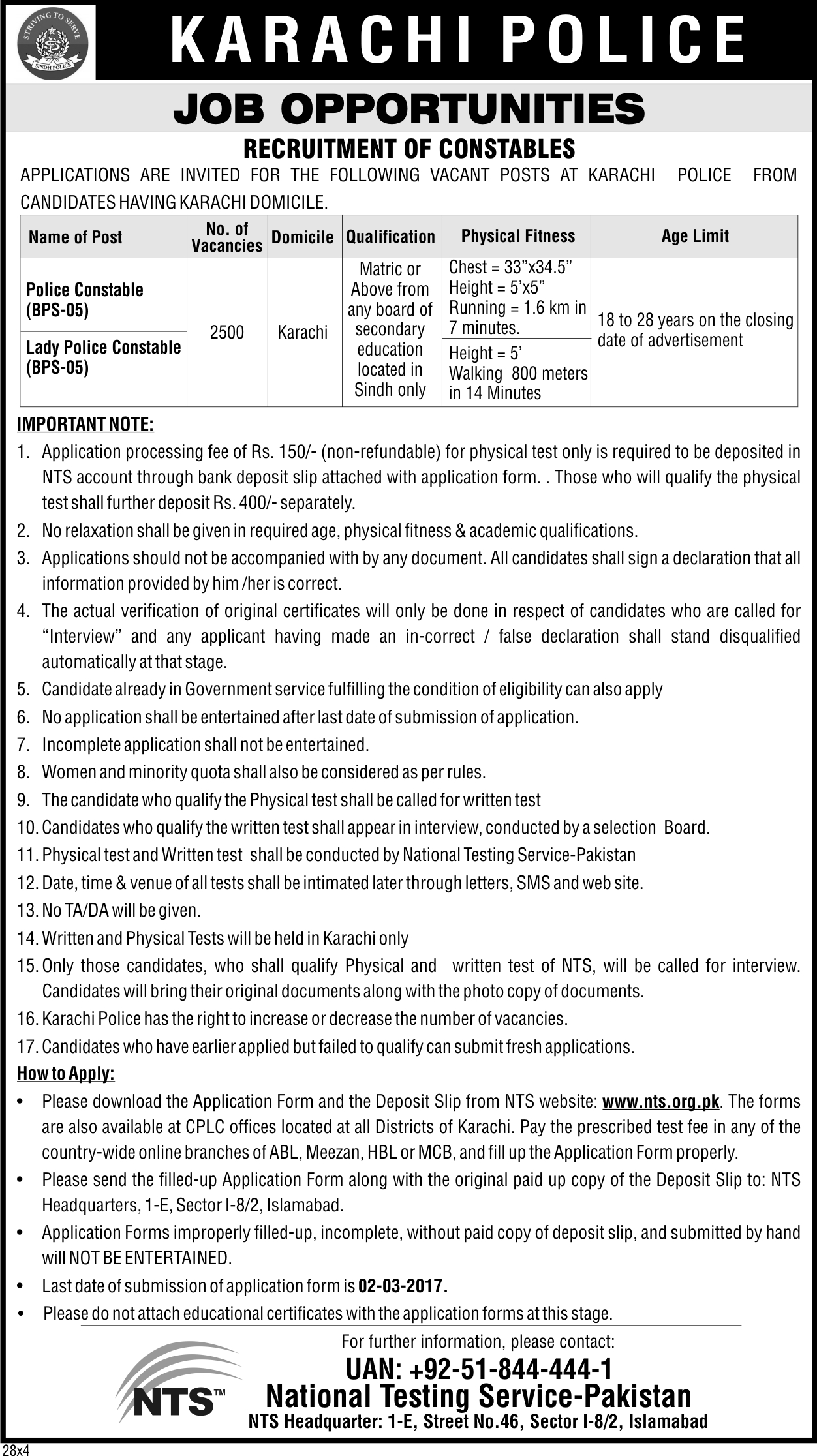 police constable jobs nts application form karachi police constable jobs 2017 nts application form