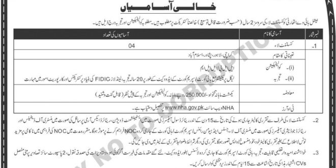 National Highway Authority jobs 2016 NHA Application Form August Ads
