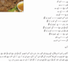 Heart Patient Meat Dishes Recipes For Eid Ul Adha 2016 In Urdu