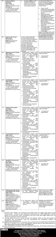 education department lahore jobs advertisement special education department lahore jobs 2016 advertisement