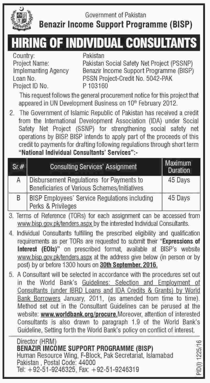 income support programme bisp jobs application form benazir income support programme bisp jobs 2016 application form