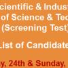 PCSIR Jobs NTS Test Result 2016 24th, 25th September
