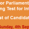 PIPS internship Program NTS Test Result 2016 Young Parliament Subject Expert 4th September