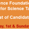Pakistan Science Foundation Scholarship Computer Based NTS Test Result 2016 1st, 2nd October