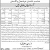 Punjab Population Welfare Department Jobs 2016 Lahore Family Welfare Worker Assistant Form