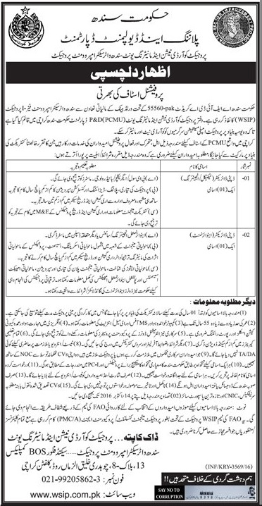 Sindh Planning and Development Department Jobs 2016 Application Form