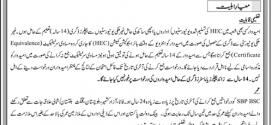 State Bank of Pakistan SBP OG 1 Officer Jobs 2017-2018 IBP Download Form Online