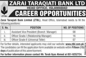 ZTBL Zarai Taraqiati Bank Limited Islamabad Jobs 2016 Application Form