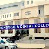 HBS Medical and Dental College MBBS Admission ETC Test Result 2017