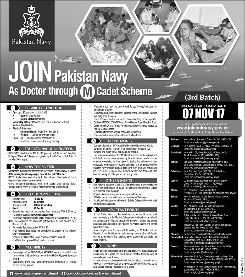 Join Pak Navy Doctor Jobs 2017 M Cadet Scheme 3rd Batch Online Registration www.joinpaknavy.pk