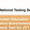Balochistan Education Department JVT Teachers Jobs 2016 Male, Female NTS Application Form