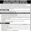 Ministry Of Inter Provincial Coordination Scholarships 2017 NTS By CHINA GOVT How to Apply