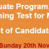 Fast Track Graduate Program Sugar Industry MTO Jobs NTS Test Result 2016 20th November