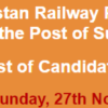 Pakistan Railway Police Sub Inspector Legal NTS Test Result 2016 27th November