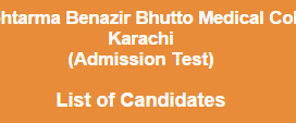 Shaheed Mohtarma Benazir Bhutto Medical College Lyari NTS Admission Test Result 2017 22nd October