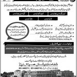 Shifa International Hospital Islamabad Nursing Staff Jobs 2016 December Advertisement