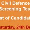 Directorate General Civil Defence Jobs NTS Test Result 2016 24th December
