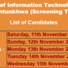 Directorate of Information Technology KPK Peshawar NTS Test Result 2017 11th, 12th, 13th, 14th, 15th November