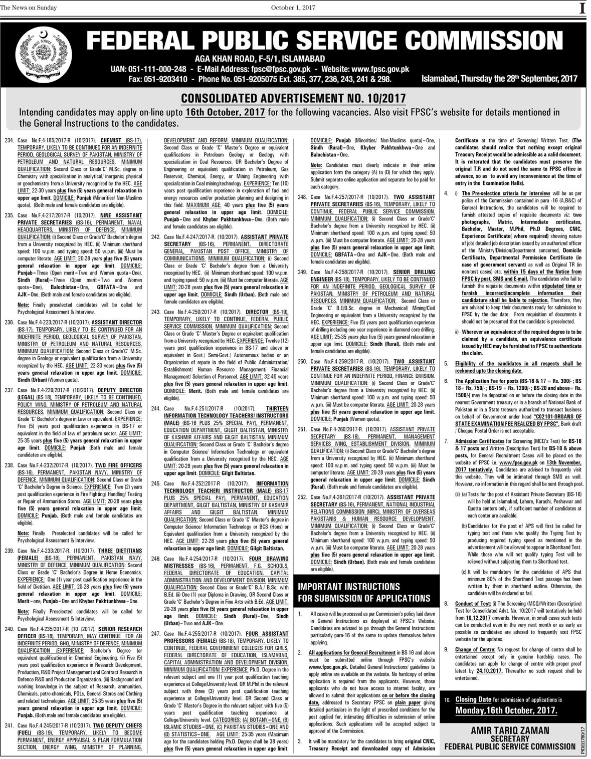 FPSC Jobs 2017 October Advertisement Online Application form www.fpsc.gov.pk