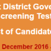 Health Department Mianwali Jobs NTS Test Result 2016-2017 31st December, 1st January