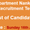 Health Department Nankana Sahib Jobs NTS Test Result 2017 16th April