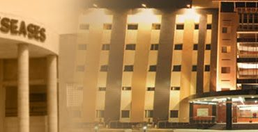 Karachi Institute of Heart Diseases House Hospital Jobs 2018 Male Female MBBS Doctors