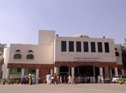 Services Hospital Lahore House Job 2018 MBBS Application Form Last Date