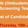 Wafaqi Mohtasib Ombudsman Secretariat Jobs NTS Test Result 2017 19th January