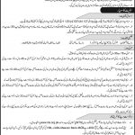 ASI, Constable Jobs in Pakistan Railways Police 2017 NTS Application Form Online