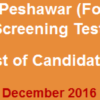 FATA Secretariat Peshawar Forest Department Jobs NTS Test Result 2016-2017