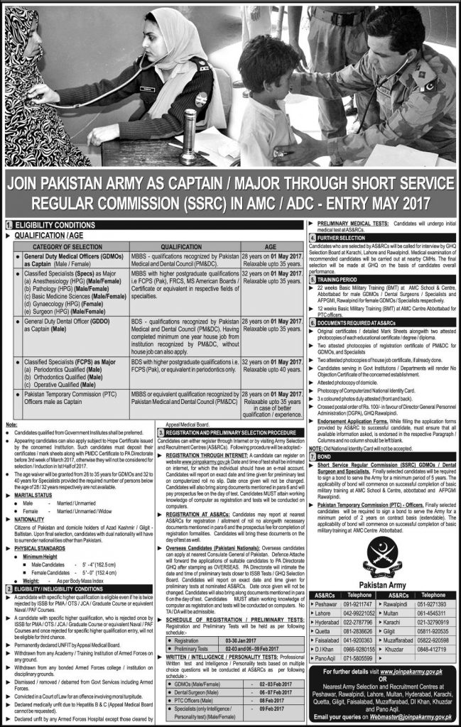 Pak Army SSRC Short Service Regular Commission 2017 Male, Female Registration