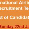 Pakistan International Airline PIA Cadet Pilot NTS Test Result 2017 22nd January