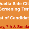 Quetta Safe City Project Jobs NTS Test Result 2017 7th, 8th January