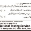 Health Department Government Of Punjab Jobs 2018 NTS Application Form Online