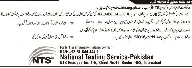 Health Department Government Of Punjab Jobs 2017 NTS Application Form Online