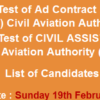 CAA Civil Assistant, Ad Contract Management MBA, LLB NTS Test Result 2017 19th February