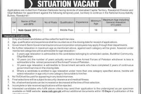 NAB Rawalpindi Jobs 2017 April Advertisement www.nab.gov.pk