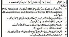 PHA Jobs 2017 Parks and Horticulture Authority Faisalabad Advertisement