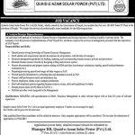 Quaid e Azam Solar Power Pvt Ltd Lahore Jobs 2017 HR Manager Vacancy