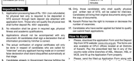 Karachi Police Constable And Lady Constable NTS Jobs 2017 Form, Physical Criteria