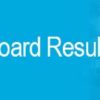 BISE DG Khan Board 8th Class Result 2017 bisedgkhan.edu.pk Free Download