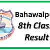 Bahawalpur Board 8th Class Result 2018 Download bisebwp.edu.pk Online By Name