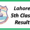 Lahore Board 5th Class Result 2017 PEC biselahore.com Search By Name, Roll No