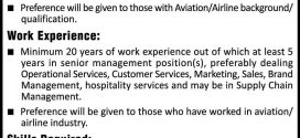 PIA jobs 2017 March Advertisement For Master degree holders Salary Packages