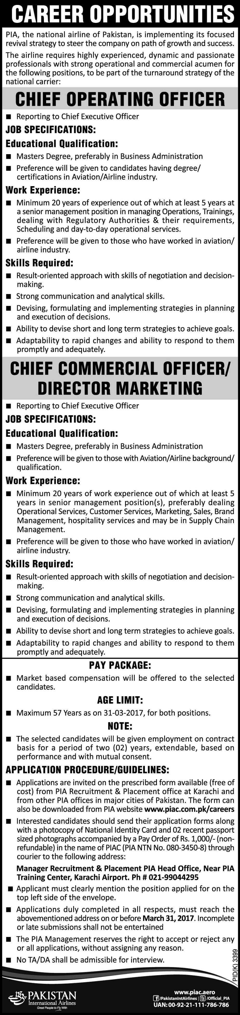 jobs advertisement for master degree holders salary pia jobs 2017 advertisement for master degree holders salary packages