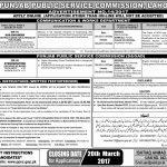 PPSC Stenographer, Sub Engineer Jobs 2017 Application Form Written Test MCQS