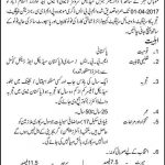 Pakistan Navy Doctor Jobs 2017 For Male, Female Naval Headquarter Islamabad